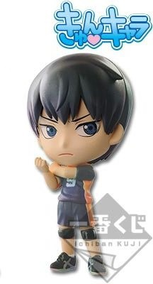 main photo of Ichiban Kuji Haikyuu!! ~Zenkoku ni Iku no wa Oretachi da!~: Kageyama Tobio ~Shiny Color~ Kyun-Chara