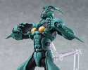 photo of figma Guyver I