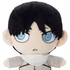 Attack on Titan Chimi Chara Plushie Cleaning Eren
