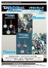 photo of DRAMAtical Murder Earphone Jack Charm Set A: Morphine