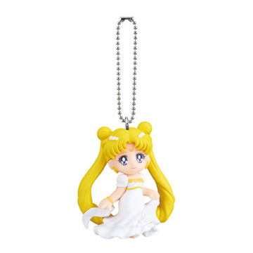 main photo of Sailor Moon Swing 4: Princess Serenity