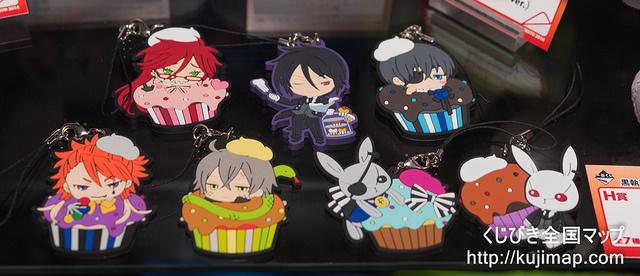New Anime Kuroshitsuji Black Butlter Circus Cupcake Rubber Strap Charm Keychain