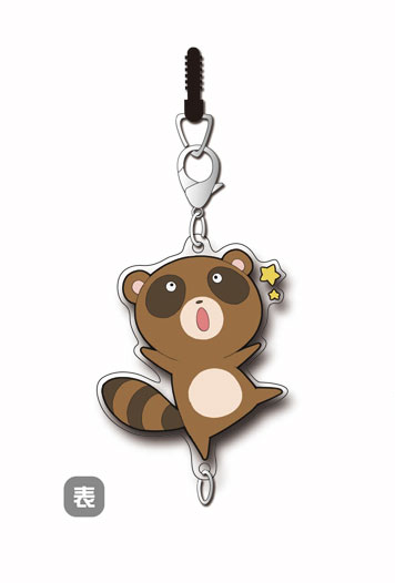 main photo of Gekkan Shoujo Nozaki-kun Chain Collection: Surprised Tanuki