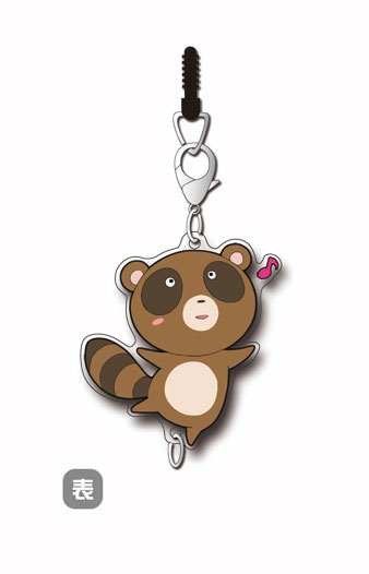 main photo of Gekkan Shoujo Nozaki-kun Chain Collection: Raccoon Happy