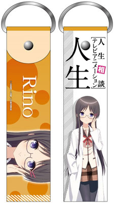 main photo of Jinsei Deka Strap: Rino Endou
