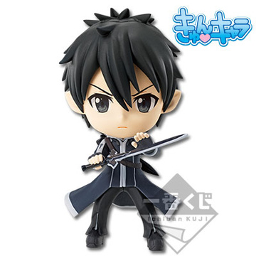 main photo of Ichiban Kuji Sword Art Online II: Kirito ALO Ver. Kyun-Chara