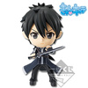 photo of Ichiban Kuji Sword Art Online II: Kirito ALO Ver. Kyun-Chara