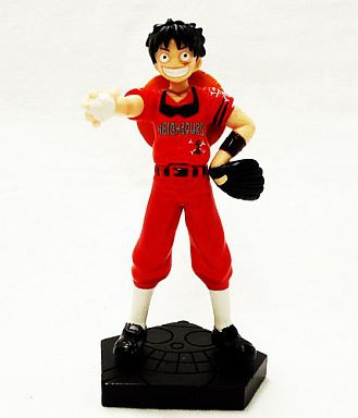 main photo of One Piece Real Collection Part 04: Monkey D. Luffy