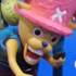 One Piece Real Collection Part 05: Tony Tony Chopper