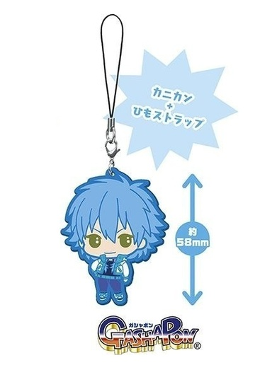 main photo of DRAMAtical Murder Capsule Rubber Mascot: Seragaki Aoba