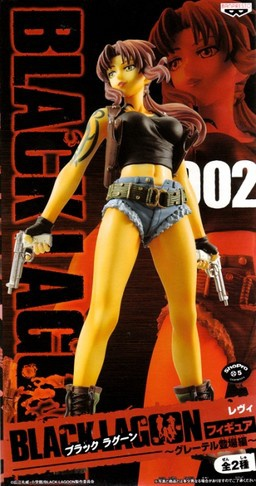 main photo of DX Figure Revy 002 Ver.