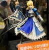 photo of SQ Saber Fate/Stay Night Ver.