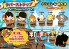 photo of One Piece Rubber Strap Collection Barrel Colle vol.5 ~Taruiri no ichimi~: Nami