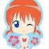 Gintama Rubber Strap Collection Summer: Kagura