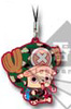 photo of Ichiban Kuji One Piece ~Dressrosa Hen~: Chopper Rubber Strap