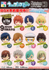 photo of Colorfull Collection Uta no☆Prince-sama♪  Shining All Star CD: Shinomiya Natsuki