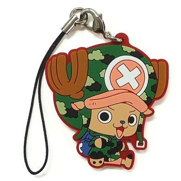main photo of Ichiban Kuji One Piece ~Dressrosa Hen~: Chopper Rubber Strap