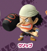 main photo of One Piece Anime Heroes Vol. 6 Thriller Edition: Usopp