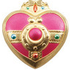 Sailor Moon 20th Anniversary Die-Cast Charm Gashapon: Cosmic Heart Compact