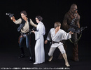 photo of ARTFX+ Star Wars Luke Skywalker
