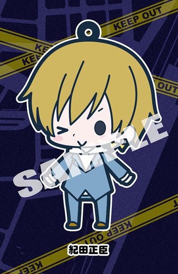 main photo of -es series nino- Durarara!! Rubber Strap Collection Renewal Ver.: Masaomi Kida