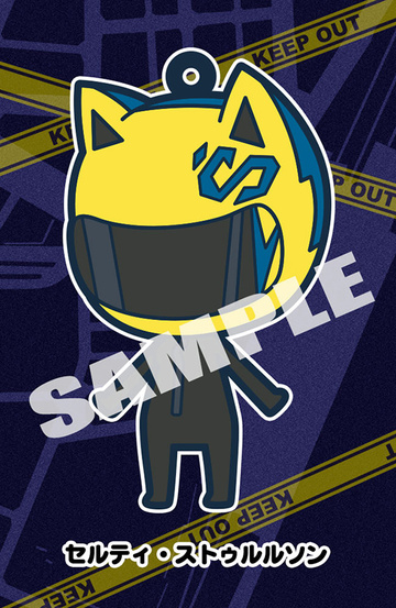 main photo of -es series nino- Durarara!! Rubber Strap Collection Renewal Ver.: Celty Sturluson