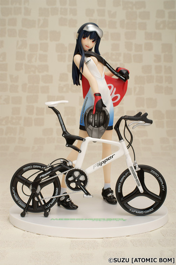 main photo of Atomic Bom Cycle vol.1 Messenger Girl