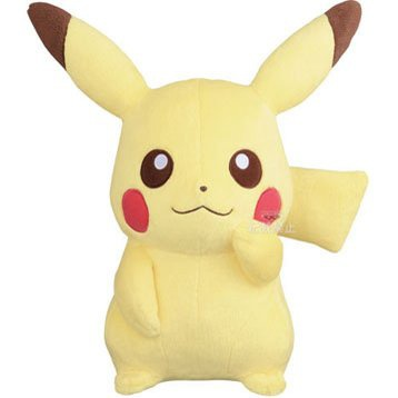 main photo of I Love Pikachu HQ Stuffed Animals Pikachu