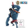photo of Figure Colosseum SCultures BIG Zoukeiou Chojho Kessen III vol.3 Nightmare Luffy