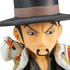 One Piece World Collectable Figure ~Teru~ Vol.1: Lucci
