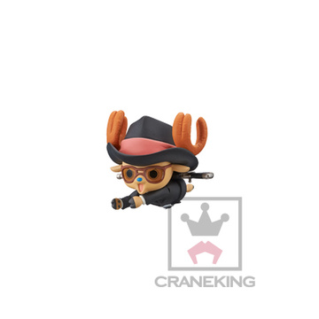 main photo of One Piece World Collectable Figure Mini Merry Attack: Tony Tony Chopper