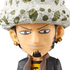 One Piece World Collectable Figure -Kagayaki- Vol.1: Trafalgar Law