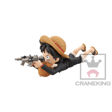 main photo of One Piece World Collectable Figure Mini Merry Attack: Monkey D. Luffy