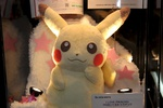 photo of I Love Pikachu HQ Stuffed Animals Pikachu