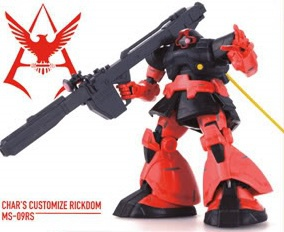 main photo of HCM Pro 04-01 MS-09RS Rick Dom Operation RED Char's MS Campaign Ver.
