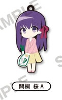 main photo of Fate/Stay Night [Unlimited Blade Works] Trading Rubber Strap: Matou Sakura Ver.A