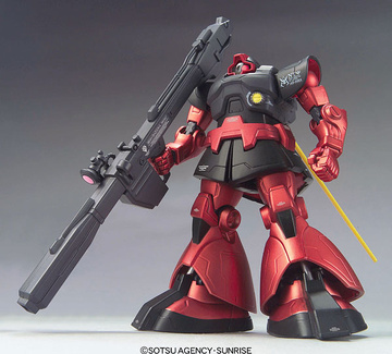 main photo of HCM Pro SP-002 MS-09RS Rick Dom Char Aznable Custom