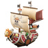 The Grandline Ships DXF Figure Vol.1 Thousand Sunny