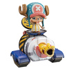 photo of The Grandline Vehicle DXF Figure vol.1 Chopper with Brachio Tank no.5