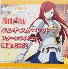 main photo of Erza Scarlet