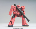 photo of HCM Pro 07-00 MS-06S Zaku II
