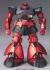 photo of HCM Pro SP-002 MS-09RS Rick Dom Char Aznable Custom