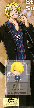 main photo of One Piece Chara Fortune Strong World Suit boy SET: Sanji