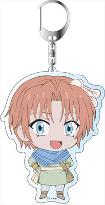 main photo of Akatsuki no Yona Deka Keychain: Yun