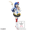 photo of SQ Kisaragi Chihaya ~Starpiece Memories~