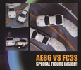 photo of AE86 VS FC3S Special Figure