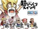 photo of One Piece Super Surprised Swing: Monkey D. Luffy
