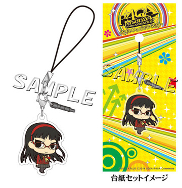 main photo of Persona 4 The Golden Animation Earphone Jack Accessory: Yukiko Amagi