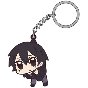 main photo of Sword Art Online II Tsumamare Pinched Keychain: Kirito Real ver.