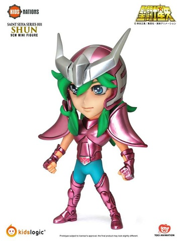 main photo of Kids Nations SS01: Andromeda Shun